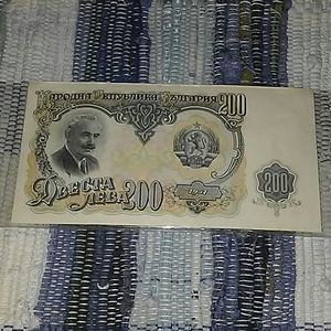 Vtg Foreign BANK NOTE